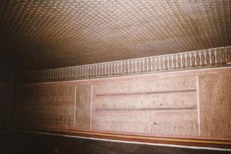 Tomb of Seti 1