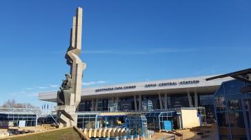 The concrete thing, Sofia Station